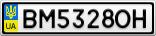 Номерной знак - BM5328OH