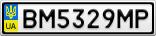 Номерной знак - BM5329MP