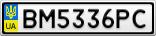 Номерной знак - BM5336PC