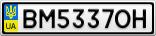 Номерной знак - BM5337OH