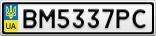 Номерной знак - BM5337PC
