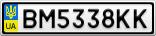 Номерной знак - BM5338KK
