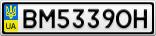 Номерной знак - BM5339OH