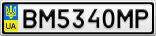Номерной знак - BM5340MP