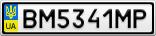 Номерной знак - BM5341MP