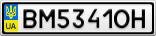 Номерной знак - BM5341OH