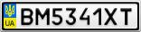 Номерной знак - BM5341XT