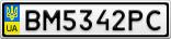Номерной знак - BM5342PC