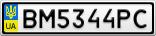 Номерной знак - BM5344PC