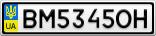 Номерной знак - BM5345OH