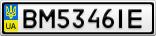 Номерной знак - BM5346IE