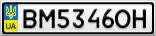 Номерной знак - BM5346OH