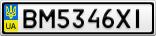 Номерной знак - BM5346XI