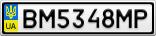 Номерной знак - BM5348MP