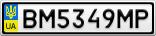 Номерной знак - BM5349MP