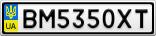 Номерной знак - BM5350XT