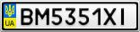 Номерной знак - BM5351XI
