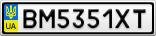 Номерной знак - BM5351XT