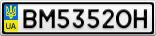 Номерной знак - BM5352OH