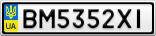 Номерной знак - BM5352XI