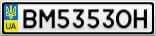 Номерной знак - BM5353OH