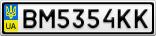 Номерной знак - BM5354KK