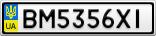 Номерной знак - BM5356XI