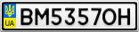 Номерной знак - BM5357OH