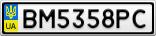 Номерной знак - BM5358PC