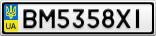Номерной знак - BM5358XI