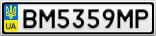 Номерной знак - BM5359MP