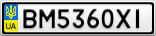 Номерной знак - BM5360XI