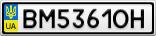 Номерной знак - BM5361OH