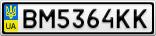 Номерной знак - BM5364KK