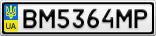 Номерной знак - BM5364MP