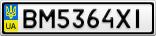 Номерной знак - BM5364XI