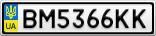Номерной знак - BM5366KK