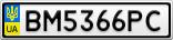 Номерной знак - BM5366PC