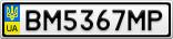 Номерной знак - BM5367MP
