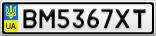 Номерной знак - BM5367XT