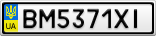 Номерной знак - BM5371XI
