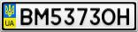 Номерной знак - BM5373OH