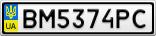 Номерной знак - BM5374PC