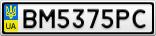 Номерной знак - BM5375PC