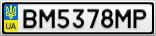 Номерной знак - BM5378MP
