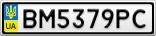 Номерной знак - BM5379PC