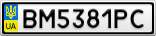 Номерной знак - BM5381PC