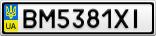 Номерной знак - BM5381XI