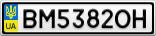 Номерной знак - BM5382OH
