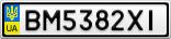 Номерной знак - BM5382XI